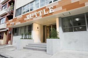 東麻布,旧ビルを再生したデザインリノベーションオフィス【賃貸/オフィス】